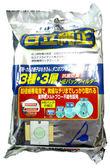 HITACHI 日立 日本製 吸塵器專用集塵紙袋【GP110F】 (五枚入)