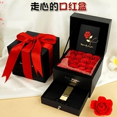 禮物盒 七夕情人節口紅禮盒空盒創意生日禮物禮品包裝盒子一單支裝高檔 夏洛特