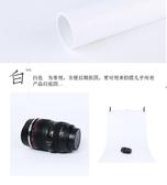 背景板攝影背景布拍照背景紙攝影道具