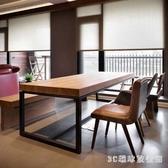 電腦桌 北歐實木電腦桌台式家用書桌辦公桌書房書法桌簡易臥室寫字桌子『3C環球數位館』