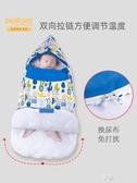 睡袋嬰兒童秋冬款加厚小孩純棉冬季新生寶寶防踢被防驚跳四季通用ATF