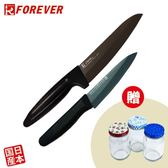 【FOREVER】日本製造高精密黑鑽陶瓷雙刀組加贈多用途密封罐組