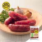 【黑橋牌】一斤蒜味香腸-真空包...