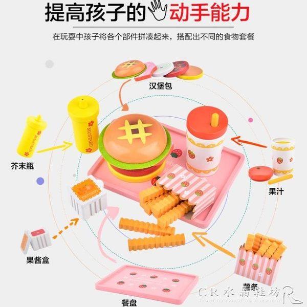 巧克力生日蛋糕切切看 木制兒童過家家廚房仿真漢堡切切玩具  居樂坊生活館YYJ