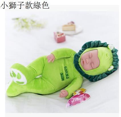 幸福居*仿真娃娃玩具嬰兒毛絨音樂娃娃軟膠安撫陪睡洋娃娃會唱歌睡眠娃娃1(小獅子款)