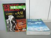 【書寶二手書T2/雜誌期刊_RIS】科學人_89~100期間_共12本合售_太空探險下一站-火星等