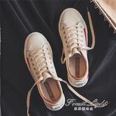 帆布鞋 小白鞋女鞋韓版百搭學生原宿ulzzang帆布鞋板鞋 果果輕時尚