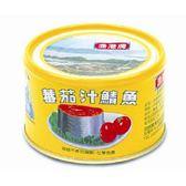 同榮漁港牌鯖魚-黃罐230g*3入【愛買】