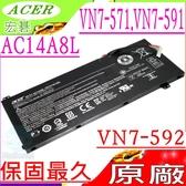 ACER 電池(原廠)-宏碁 AC14A8L,VN7-591G,VN7-591G-59F9,V15,VX15,VX5-591G,VN7-791G,VN7-592G,VN7-572G