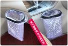 【車載垃圾袋架】汽車用垃圾袋架框 家用置物袋夾框 塑膠袋框架 垃圾筒環