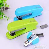 創易訂書機起釘器24/6訂書針常用中小型裝訂機辦公用品組合套裝igo   電購3C