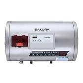 (含標準安裝)櫻花12加侖儲熱式電熱水器(與EH1250LS6同款)熱水器儲熱式EH1250LS6