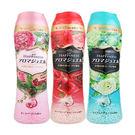 日本 P&G HAPPINESS 洗衣芳香顆粒/衣物芳香粒 520ml 香香豆【BG Shop】3款可選