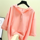 短袖純色連帽衛衣女學生韓版寬鬆半袖t恤女夏2020新款小清新 快速出貨