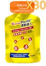 【171216311】運動達人 Energy+ 涵氧能量果膠-(柳橙口味)X30包~不含防腐劑全素可用