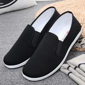 帆布鞋布鞋男士一腳蹬懶人透氣黑工作休閒秋冬季棉鞋帆布布鞋新品