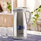 真空保溫壺家用暖壺歐式保溫瓶大容量熱水瓶暖壺 滿598元立享89折