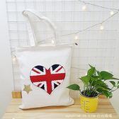 英國國旗植絨愛心徽章星星圖案拉鍊式帆布包手提包肩背包側背包手提袋 袋
