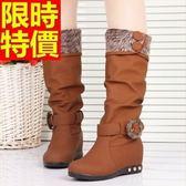 雪靴-內增高保暖高筒平跟女長靴4色64aa42[巴黎精品]