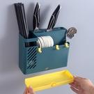 掛在墻上的掛壁式刀架筷子架一體組合廚房置物架家用插刀免打孔