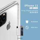 UNIQ Lifepro Xtreme 抗震透亮手機保護殼 iPhone 11 Pro Max 手機殼 保護殼 手機套 保護套