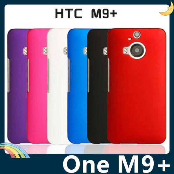 HTC One M9+ Plus 細磨砂手機殼 PC硬殼 超薄簡約 防指紋 保護套 手機套 背殼 外殼