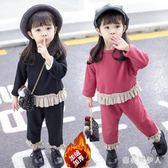 中大尺碼女童套裝 女寶寶秋冬洋氣衛衣冬裝加絨嬰幼兒童裝衣服韓版潮 AW10637【棉花糖伊人】