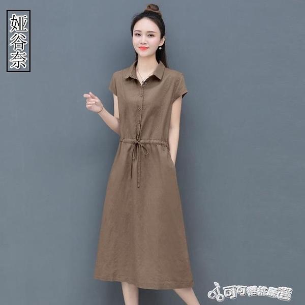 棉麻洋裝-棉麻襯衫洋裝2020新款夏大碼女裝氣質收腰顯瘦短袖純色亞麻裙子 Cocoa