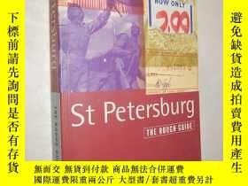 二手書博民逛書店St.罕見Petersburg: The Rough Guide