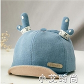 嬰兒帽子春秋薄款可愛超萌男童鴨舌帽短檐女寶寶遮陽防曬帽嬰幼兒 小艾新品
