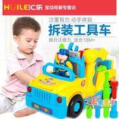 電動組裝益智拆裝拆卸螺絲螺母組合工具車工程車男孩玩具卡車