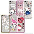 【Sanrio】iPhone 6/6s 時尚電鍍透明保護軟套
