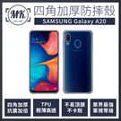 【MK馬克】SAMSUNG Galaxy...