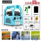 充電水泵便攜式抽水泵澆菜戶外充電式移動抽...