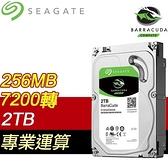 【南紡購物中心】Seagate 希捷 新梭魚 2TB 7200轉 256MB SATA3 硬碟(ST2000DM008-3Y)