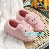 家居鞋 棉拖鞋女冬包跟室內居家用防滑厚底毛絨保暖可愛情侶地板月子鞋女 3色36-41