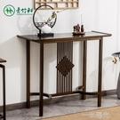 輕奢玄關桌現代簡約禪意玄關台新中式靠牆復古供桌家用置物架條案  一米陽光