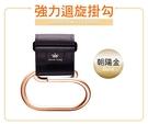 美國Think King 好神勾 強力迴旋勾-朝陽金 (一入) 580元