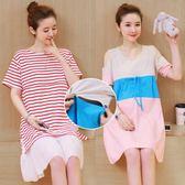 哺乳洋裝加肥加大碼孕婦裝夏裝新款孕婦裙短袖純棉外出時尚寬鬆 QG2094『優童屋』
