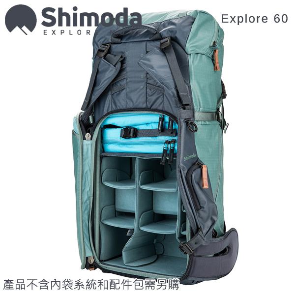 EGE 一番購】Shimoda【Explore 60】超舒適專業登山雙肩攝影包(不含內袋系統另購)【公司貨】