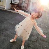 女童連身裙2018夏裝新款洋氣甜美超仙公主裙女童蓬蓬紗裙寶寶裙子【一條街】