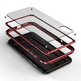 iPhoneX手機殼蘋果X新款金屬邊框ipx防摔個性創意10潮保護套男女 智慧e家