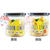 LOVE FARM 原味/辣味檸檬乾(120g) 兩款可選【小三美日】