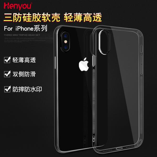 King*Shop----三防透明殼8蘋果iPhoneX iPhone7Plus 手機殼6S手機殼X軟殼硅膠套