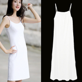 襯裙 純棉中長款吊帶背心打底裙寬鬆大碼內搭防透內襯裙女白色洋裝秋