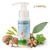 Azeta 艾莉塔嬰兒水嫩蜜桃按摩油/嬰兒油 50ml