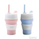 智造生活硅膠摺疊咖啡杯吸管水杯夏日創意水杯夏季運動水杯ins風 電購3C