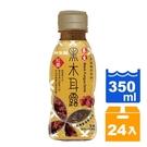 五洲生醫黑木耳露(紅棗口味)350ml(...