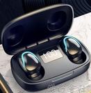 無線藍芽耳機單雙耳微小型隱形入耳式無線觸控運動跑步迷你超長待機續航 港仔HS