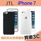 JTL Apple iPhone 7 超...